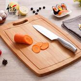 砧板 竹尚家創意切菜板厚實竹木砧板家用案板大號搟面板長方形耐用刀板T 萬聖節