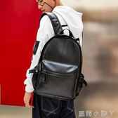 後背包時尚學院風男包男女日潮中學生書包休閒包電腦包 蘿莉小腳ㄚ