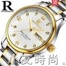 超薄防水精鋼帶石英男女手錶男士腕表送皮帶學生女士男表手錶小艾新品