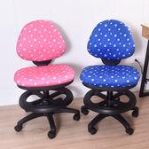 凱堡 泡泡寶貝 兒童椅 成長椅 附腳踏圈【A10187】