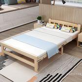 折疊床單人床家用午休辦公室小床行軍床實木板式床簡易折疊雙人床WY 鉅惠兩天【限時八五折】