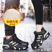 厚底加絨運動鞋男保暖棉鞋跑步鞋女情侶款增高鞋防滑旅游鞋 伊鞋本鋪