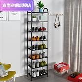 鐵藝網紅鞋架窄高立式小戶型家用門口省空間簡約現代多功能鞋柜