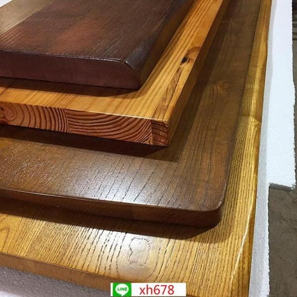 老榆木板材飄窗吧臺面板實木板原木茶餐桌辦公桌面2米長定制大板【頁面價格是訂金價格】