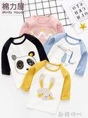 兒童長袖t恤男童女童純棉0-8歲韓版嬰兒秋裝中小童打底衫寶寶上衣 欧韩时代