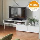 免組裝 電視系統櫃 電視櫃【I0040】...