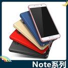 三星 Galaxy Note3 4 5 ...