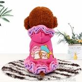 寵物小狗衣服泰迪比熊博美衣服秋冬斗牛犬公主裙雙星寶寶狗裙子 依凡卡時尚