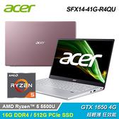 【Acer 宏碁】Swift X SFX14-41G-R4QU 14吋輕薄效能筆電 粉色