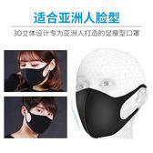 口罩男潮款個性兒童韓版女黑色防塵透氣