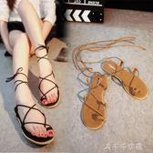 羅馬平底鞋女交叉綁帶鞋平跟系帶平底學生時尚百搭涼鞋女 千千女鞋