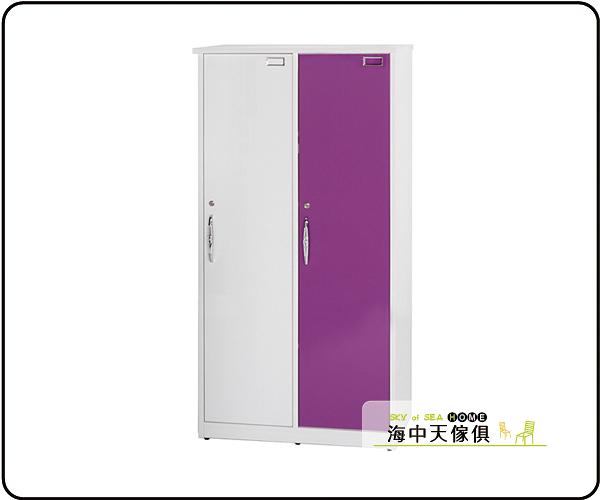 {{ 海中天休閒傢俱廣場 }} B-34 環保塑鋼 置物櫃系列 921-01 二人置物櫃(紫/白色)