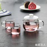 單人260ml耐熱高溫玻璃迷你花茶泡茶壺透明功夫茶具小號茶壺過濾 LN2498 【極致男人】