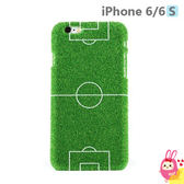 Hamee 日本 Shibaful 草地草皮 4.7吋 iPhone6s/6 硬殼 手機殼 運動場地 (足球) SSP-IP601