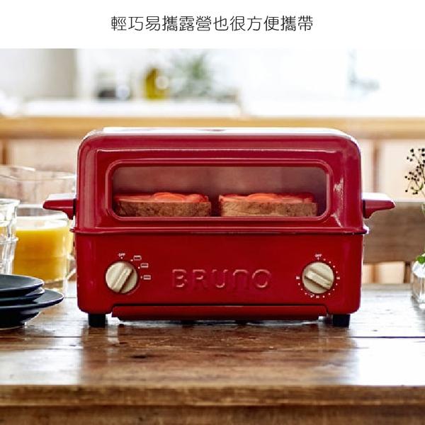 BRUNO BOE033 上掀式水蒸氣循環燒烤箱 電烤盤 烤箱 烤盤 紅 原廠公司貨