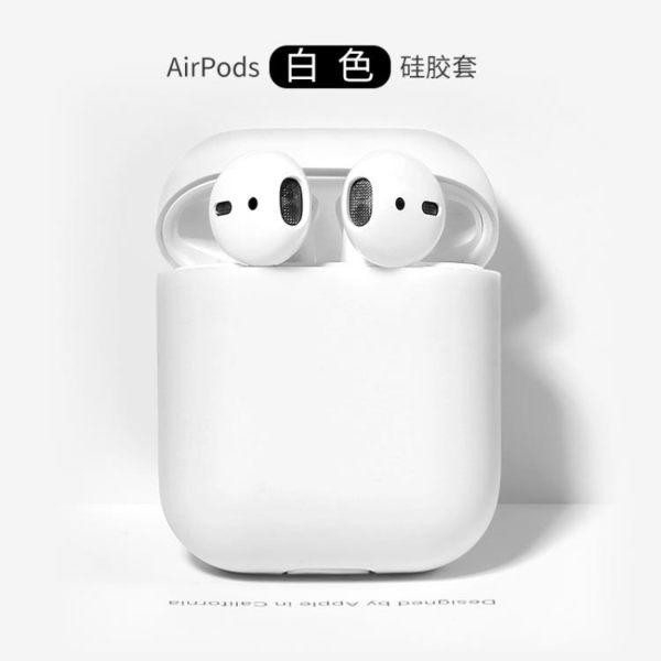 耳機殼airpods保護殼Airpods2保護殼潮蘋果無線藍芽耳機充電盒殼硅膠2代京都3C