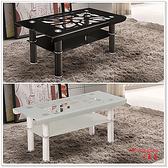 【水晶晶家具/傢俱首選】JF0751-3千葉100×50cm雙層玻璃大茶几~~雙色可選~~限自取