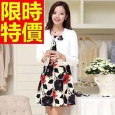 OL套裝(長袖裙裝)-商務辦公甜美韓版職業制服2色59q47【巴黎精品】
