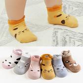 動物造型立體耳朵短筒襪 襪子 童襪