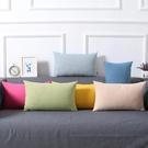 靠枕純色加厚棉麻腰枕沙發抱枕靠墊簡約午睡枕長方形【極簡生活】