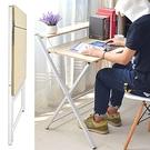 收納X型雙層書桌.輕便電腦桌摺疊桌.折疊桌折合桌懶人桌.工作桌筆電桌辦公桌.兒童寫字桌