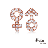 蘇菲亞SOPHIA - 兩小無猜玫瑰金鑽石耳環