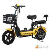 新國標電動自行車小型成人電瓶車單車48v踏板兩輪電動車女 鋰電池 雅楓居