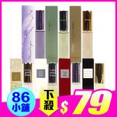 AVON 雅芳 滾珠香水/走珠香水 9mL 多款可選  ◆86小舖 ◆