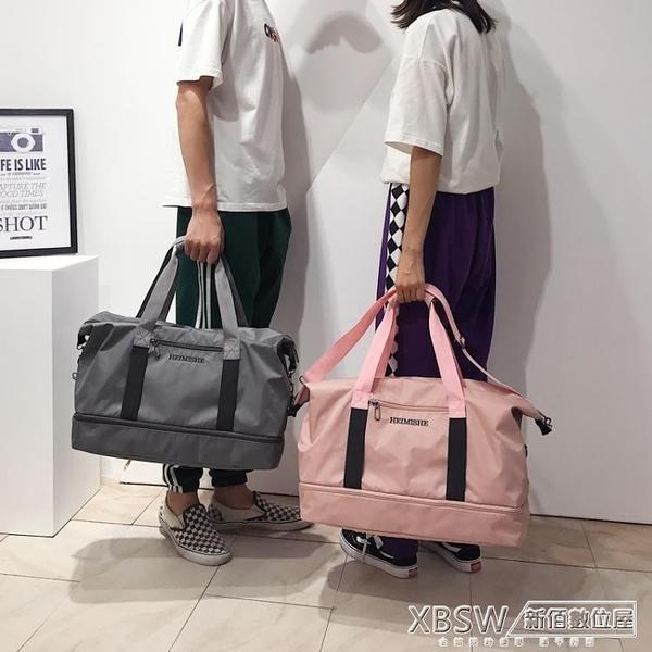 大容量旅行包袋女手提行李包男旅游包短途出差包行李袋『新佰數位屋』