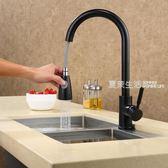 水龍頭 德國銅無鉛萬向旋轉冷熱廚房水龍頭抽拉式伸縮洗菜盆水槽龍頭·夏茉生活