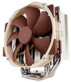 【超人百貨M】Noctua NH-U14S 多導管薄型靜音散熱器 6年製造商保固【加贈風扇+散熱膏】