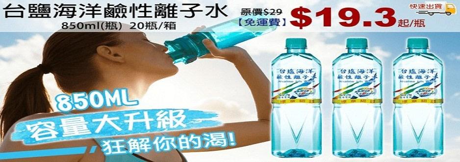 taiwan-homiya-imagebillboard-f210xf4x0938x0330-m.jpg