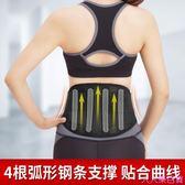 自發熱磁療護腰帶腰間盤勞損腰椎盤突出腰圍腰托男女保暖腰疼保健