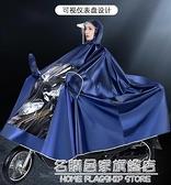 雨衣長款全身防暴雨摩托電瓶電動車男女單人加大加厚騎行專用雨披 名購新品