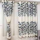 寬幅簡易窗簾成品宿舍臥室陽台半遮光透光遮...