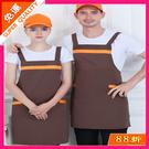 圍裙 服務員工作服圍裙正韓時尚超市奶茶水果店餐廳廚房網咖圍裙 鉅惠85折
