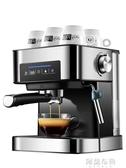 咖啡機 咖啡機家用全自動小型意式濃縮咖啡壺速溶宿舍迷你花式蒸汽打奶泡 mks新年禮物