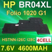 HP 4芯 BR04XL 日系電芯 電池 Elitebook 1020G1 ( G9P64AV / L7Z19PA / M0D62PA / M4Z18PA / M5U02PA )