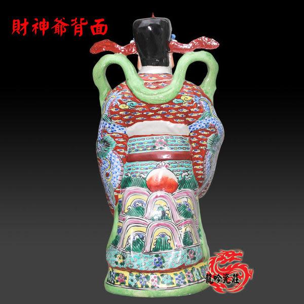 手繪傳統人物雕塑瓷祿星財神