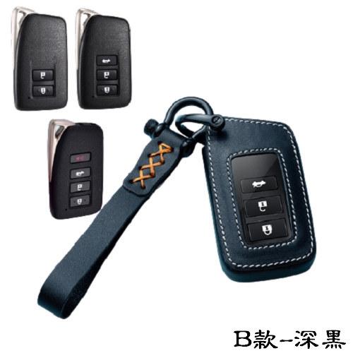 LEXUS 真皮鑰匙包 鑰匙套NX200 UX250 ES200 IS250 IS300H RX450 LS 沂軒精品