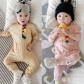 嬰兒春秋長袖連體衣新生兒周歲軟爬服彈力男女寶寶0-1歲哈衣 zm10273【每日三C】