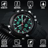 ots炫酷高中學生手錶男學生錶潮流防水特種兵運動青少年男電子錶-交換禮物