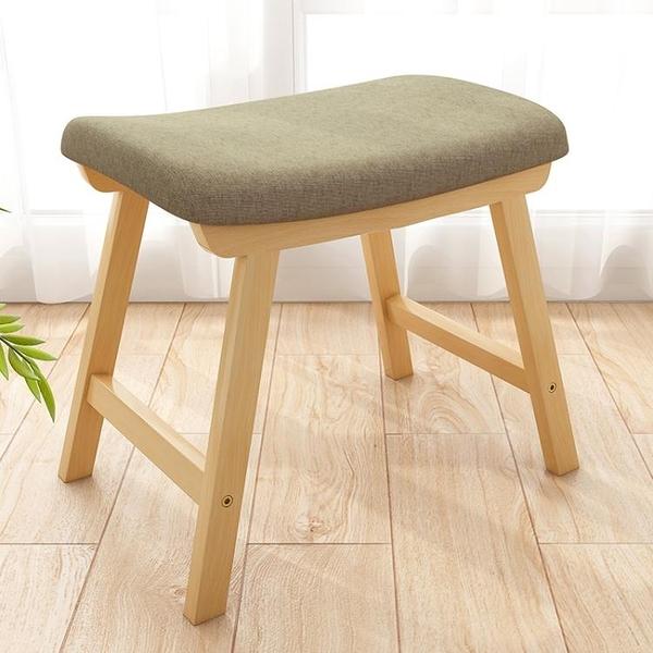 小凳子矮凳家用創意可愛沙發換鞋凳小椅子實木小板凳布藝化妝凳子 印巷家居