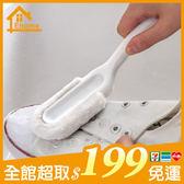 ✤宜家✤不傷鞋軟毛鞋刷 家用清潔刷 多功能長柄洗鞋神器