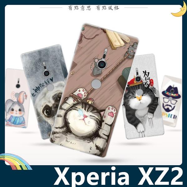SONY Xperia XZ2 彩繪Q萌保護套 軟殼 卡通塗鴉 超薄防指紋 全包款 矽膠套 手機套 手機殼