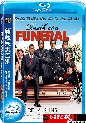 【停看聽音響唱片】【BD】新超完美告別 Death At A Funeral (2010)