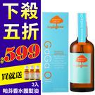 【買就送帕芬香水髮油3入】Morocco GaGa Oil摩洛哥醫美級秀髮油100ml(慢舒活)
