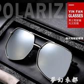新款偏光墨鏡開車專用司機駕駛眼睛防紫外線潮流男士太陽眼鏡 雙十二全館免運