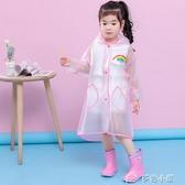 雨衣幼稚園男童女童小學生雨披環保EVA透明防水小孩小童雨衣 多色小屋