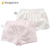童泰女寶寶內褲棉女童平角褲四角褲1-5歲面包褲嬰兒短褲小童底褲